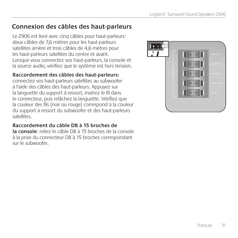 connexion des c bles des haut parleurs fran ais 31 logitech rh manualsdir com Logitech Speakers Logitech Speakers