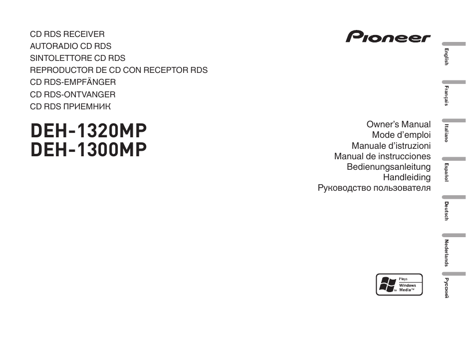 pioneer deh 1300mp user manual 64 pages also for deh 1320mp rh manualsdir com pioneer deh-1300mp manual pdf pioneer deh-1300mp manual pdf