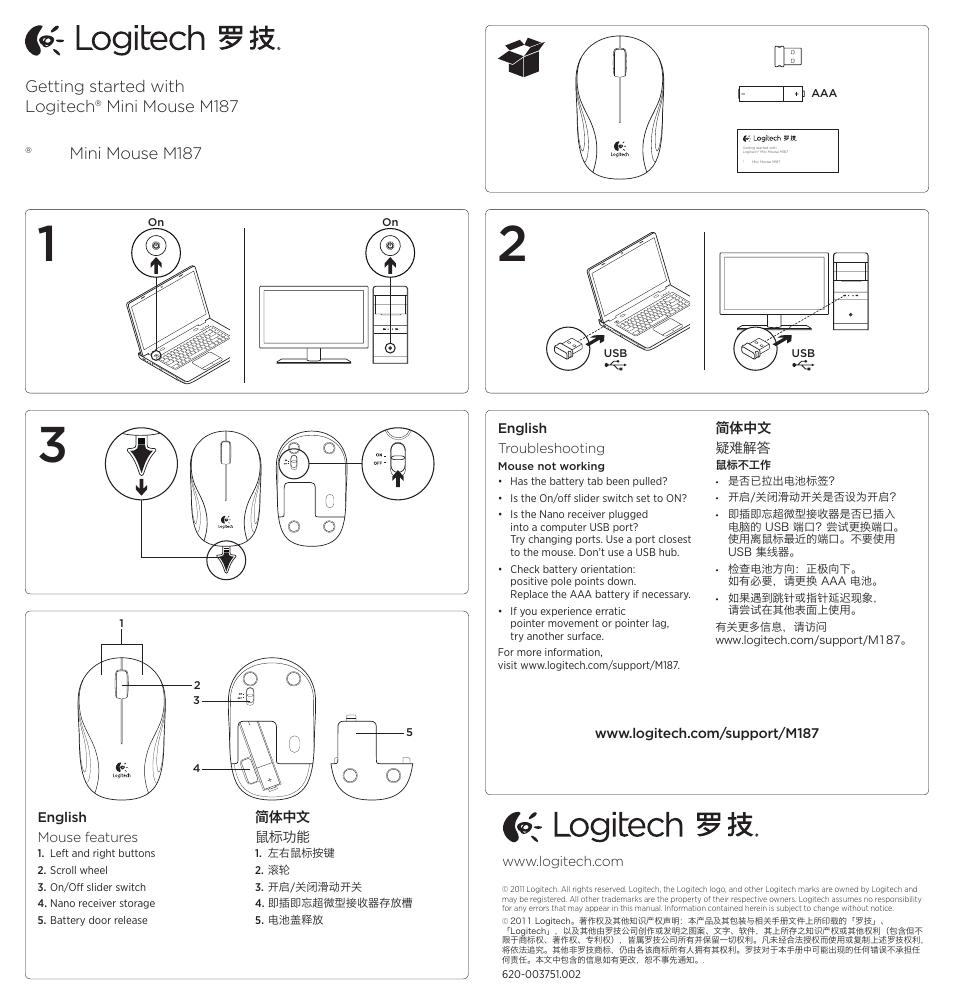 Logitech Mini Mouse m187 User Manual | 2 pages