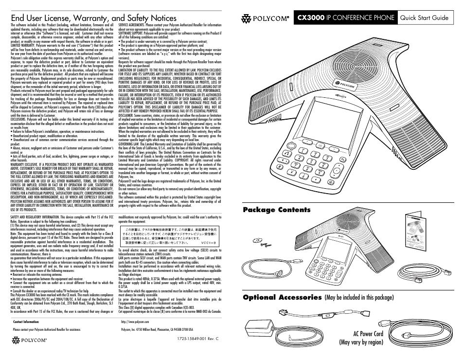 polycom cx3000 user manual 2 pages rh manualsdir com polycom cx3000 quick start guide Polycom CX700