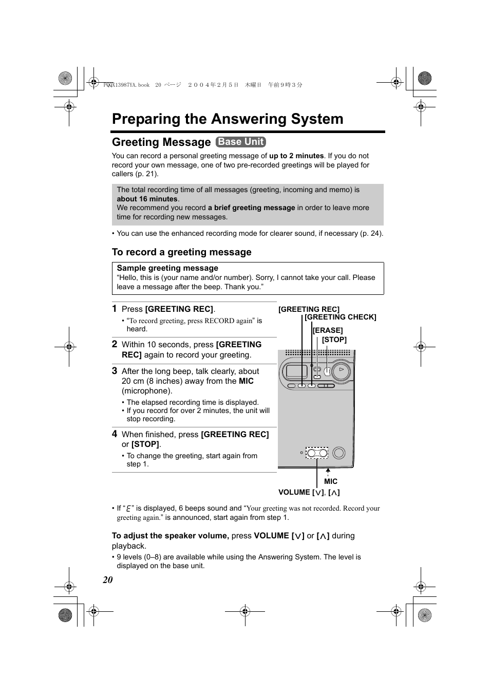 Preparing the answering system greeting message panasonic kx preparing the answering system greeting message panasonic kx tg2346 user manual page 20 84 m4hsunfo