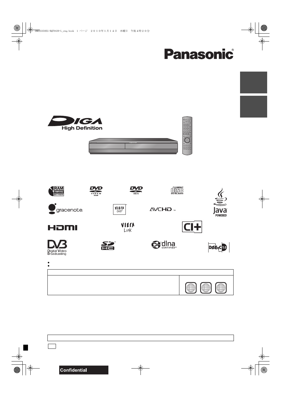 Panasonic DMR-XS350 User Manual   120 pages