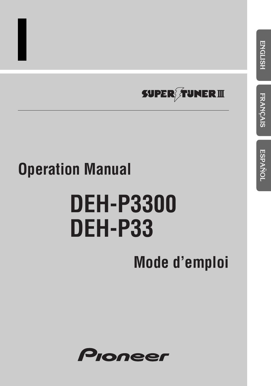 Pioneer Deh 4400hd Pioneer Deh P4600mp Wiring Diagram Pioneer Deh