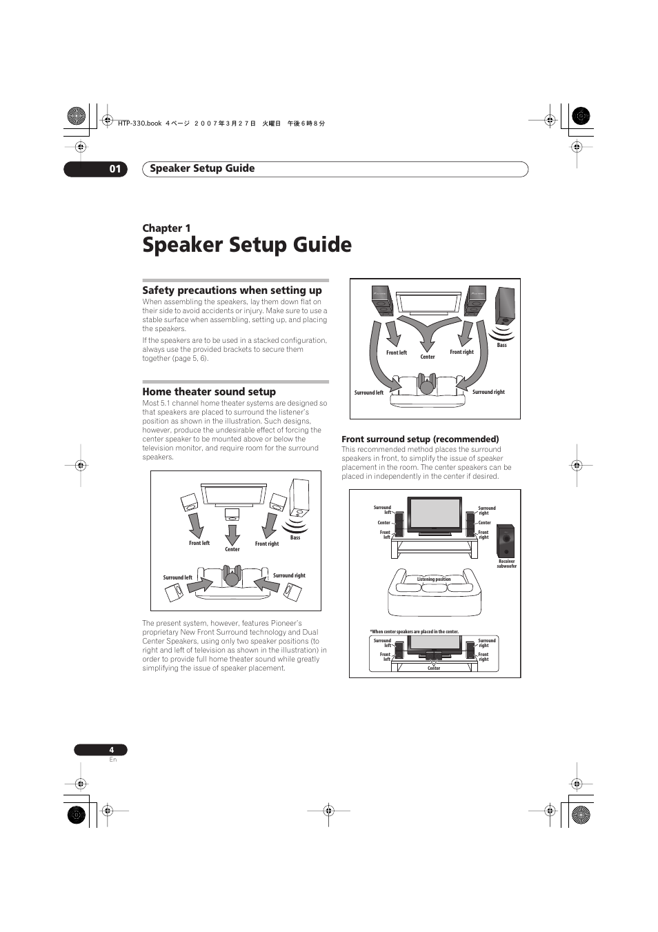 01 speaker setup guide, Safety precautions when setting up, Home theater sound  setup |