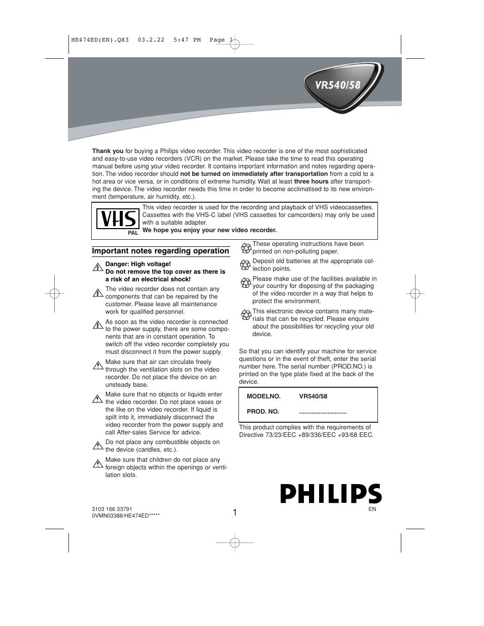 philips vr 540 user manual 16 pages also for vr558 rh manualsdir com Philips Universal Remote Code Manual Philips Universal Remote SRP2003 27 Manual