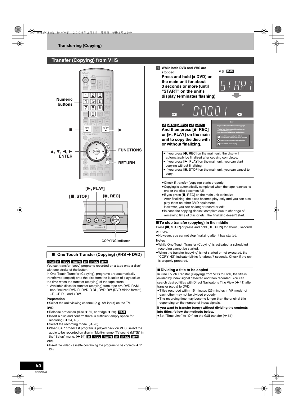 Panasonic dmr-es46v user manual | 88 pages | also for: dmr-es45v.
