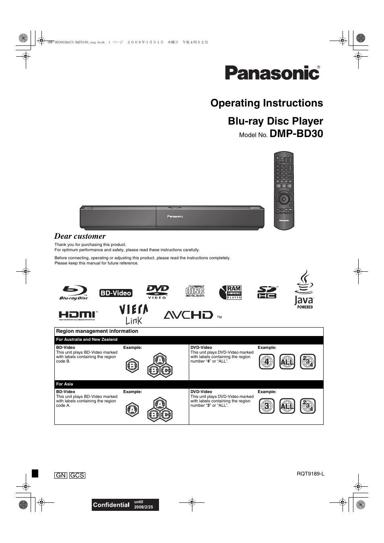 panasonic dmp bd30 user manual 32 pages rh manualsdir com panasonic dmp bd60 manual Panasonic BD30 Firmware Update