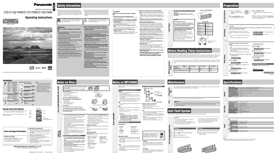 Internet Car Sales >> Panasonic CQ-C1321NW User Manual | 2 pages | Also for ...