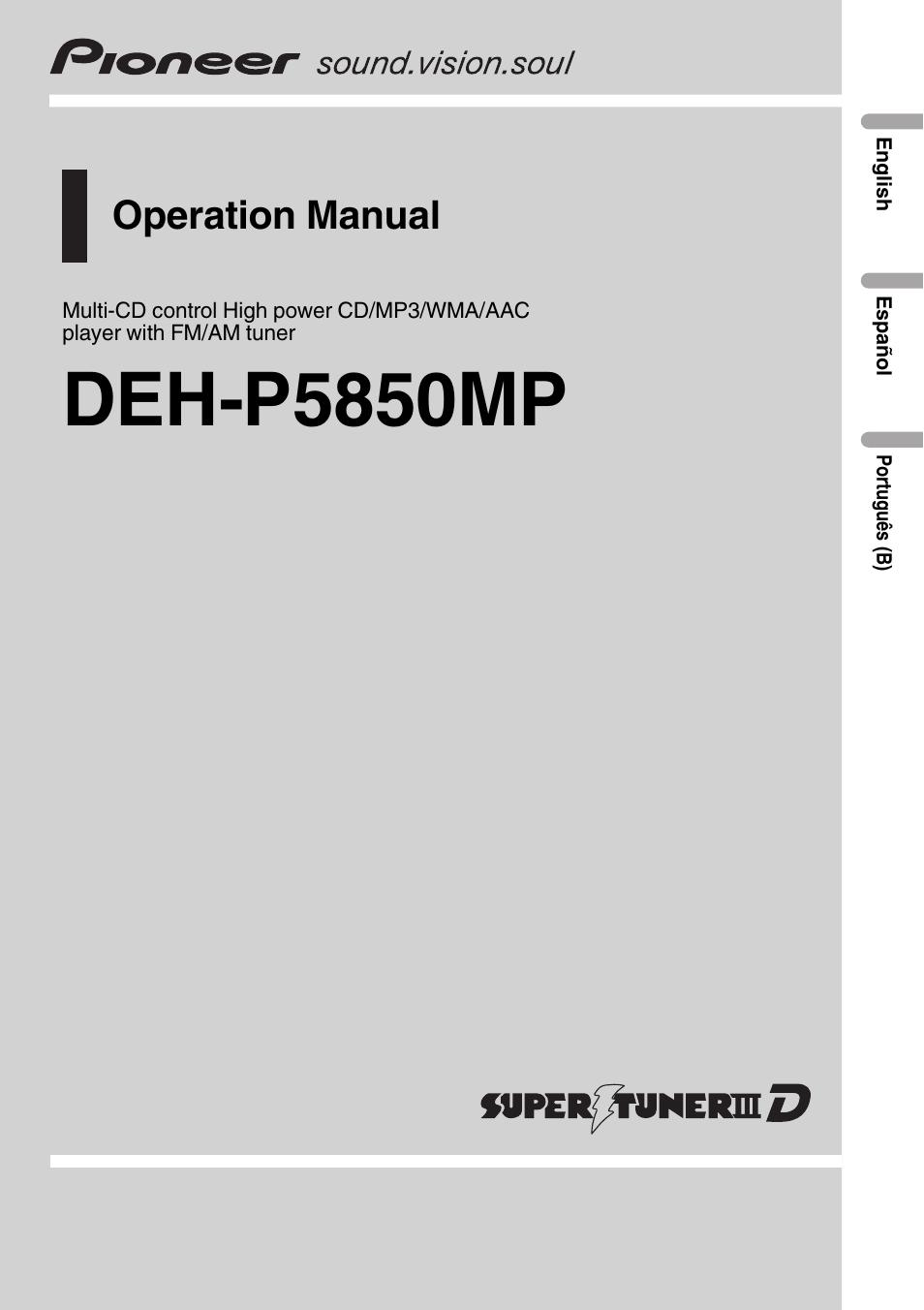 Pioneer deh p5850mp инструкция