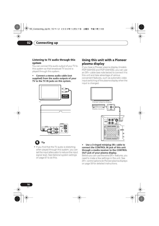 listening to tv audio through this system using this unit with a rh manualsdir com Pioneer Plasma Monitor Pioneer Elite Plasma TV Manual
