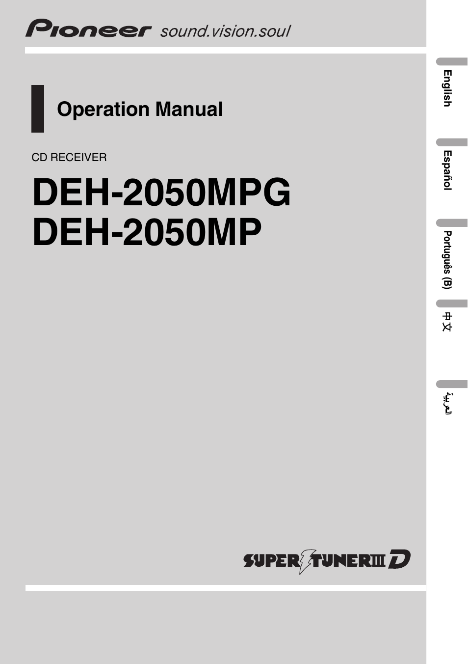 Pioneer DEH-2050MPG User Manual | 76 pages | Also for: DEH-2050MP