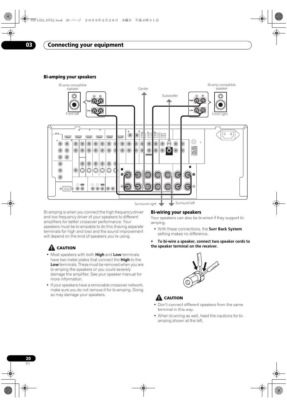 Bi Amping Your Speakers Wiring Connecting In Parallel Equipment 03