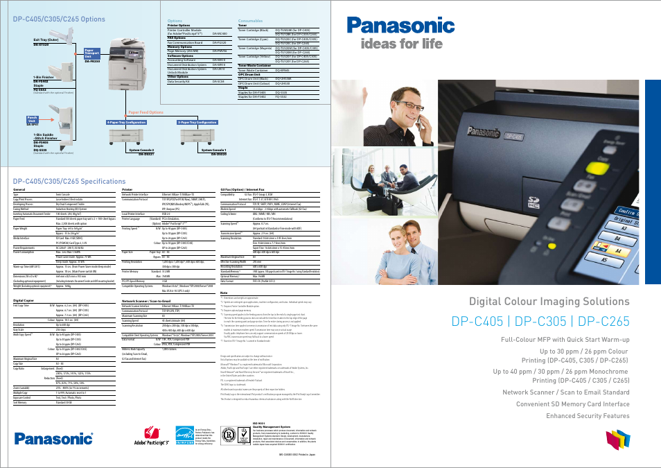 PANASONIC C405 DRIVER DOWNLOAD