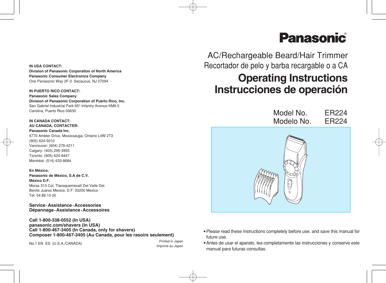 panasonic er224 user manual 10 pages rh manualsdir com panasonic canada manuals Panasonic TV Manual