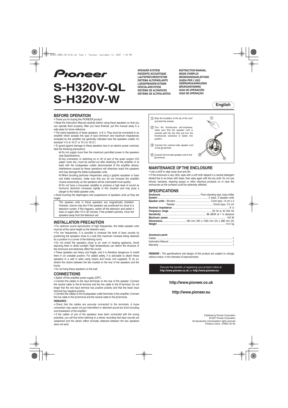 Pioneer S-H320V-QL User Manual | 8 pages | Also for: S-H320V-W