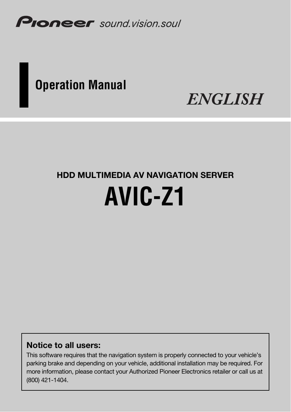 pioneer avic z1 user manual 207 pages rh manualsdir com pioneer avic z1 installation manual Pioneer AVIC-Z1 Upgrade