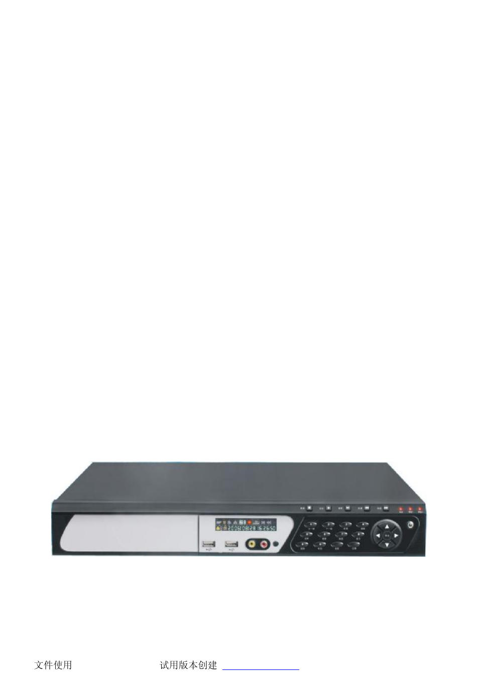 philips dvr2104 user manual 37 pages rh manualsdir com Q-See DVR Manual DCT6412 User Guide