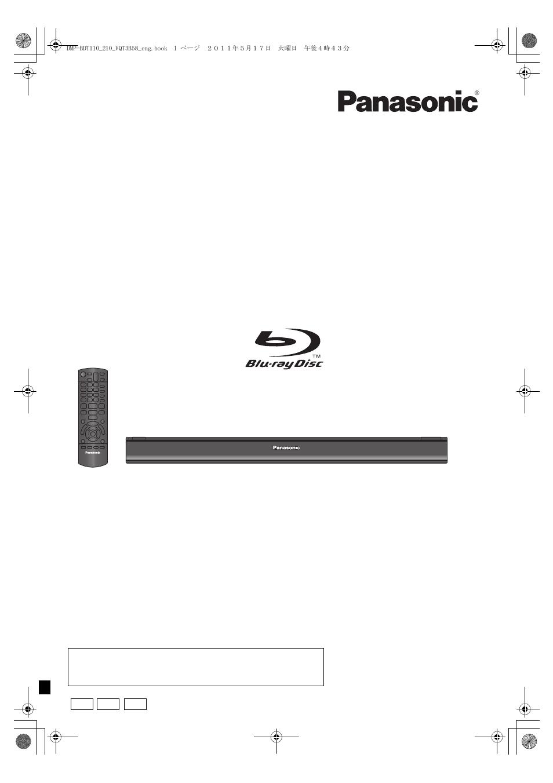 Panasonic DMP-BDT215 User Manual | 44 pages | Also for: DMP-BDT310, DMP -BDT210