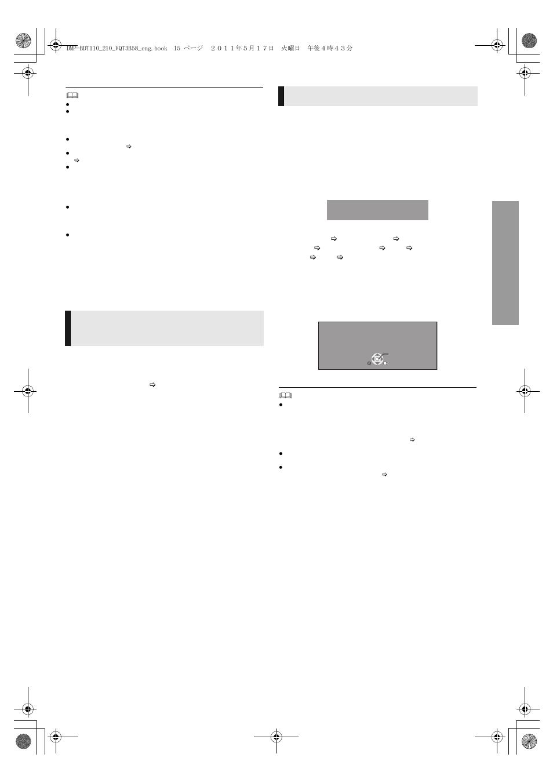 reprogramming the remote control firmware updates panasonic dmp rh manualsdir com Panasonic 210 Blu-ray Player Panasonic DMP Bd35