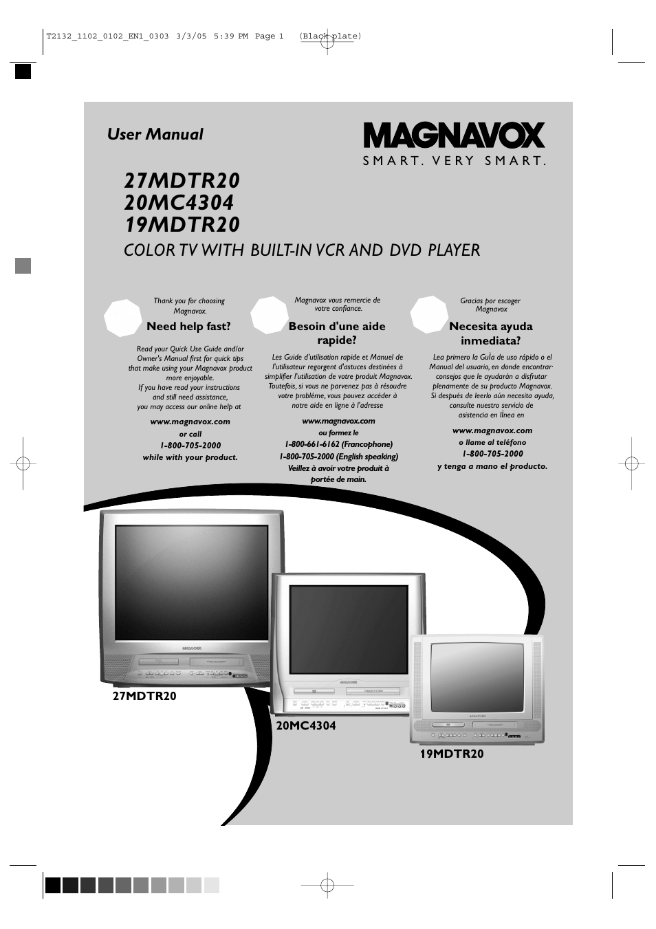 philips t2132 user manual 84 pages also for 19mdtr20 magnavox rh manualsdir com philips dvd video player manual philips vcr dvd recorder manual