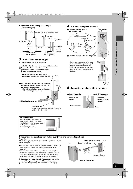 Panasonic sc-ht870 manual.