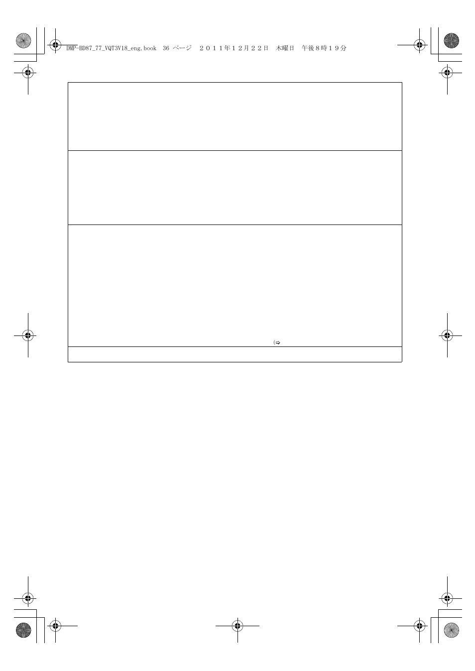 panasonic dmp bd871 user manual page 36 40 original mode rh manualsdir com Panasonic Wiring Diagram Panasonic Wiring Diagram