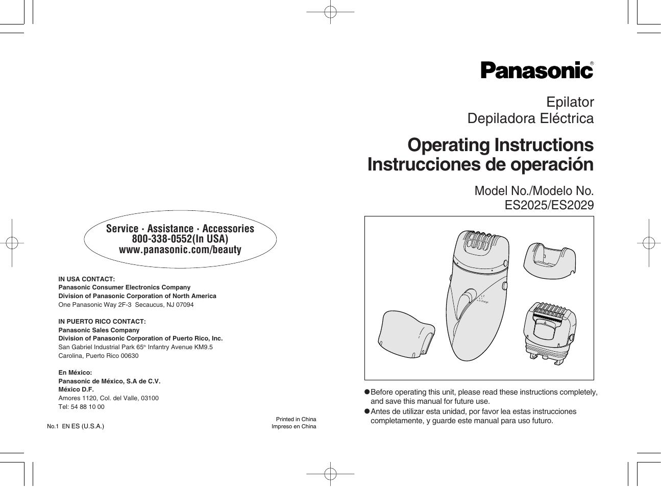 panasonic user manuals usa