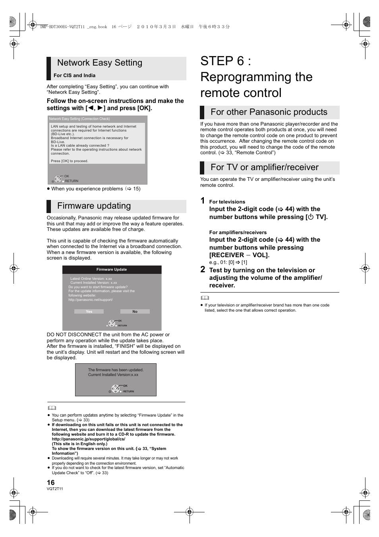 step 6 reprogramming the remote control network easy setting rh manualsdir com Panasonic.comsupportbycncompass Panasonic Viera Manual