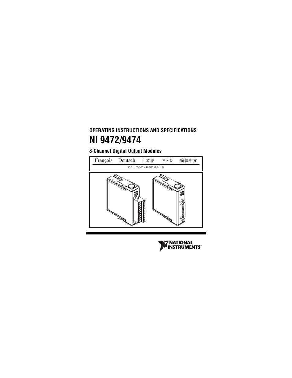 National-instruments ni 9474 download user guide for free 423c3.
