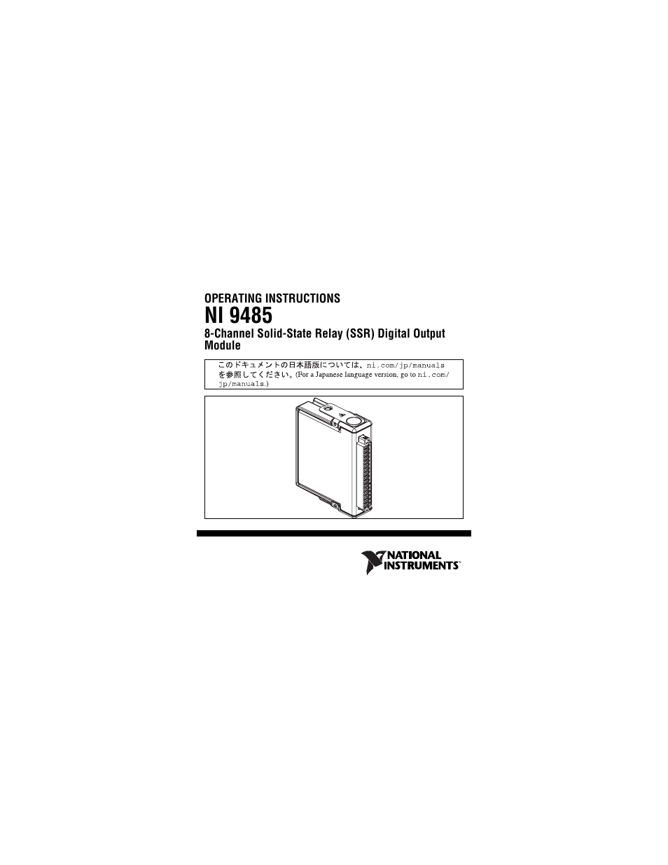 national instruments 8 channel solid state relay ssr digital output ni 9485 user manual 23 pages
