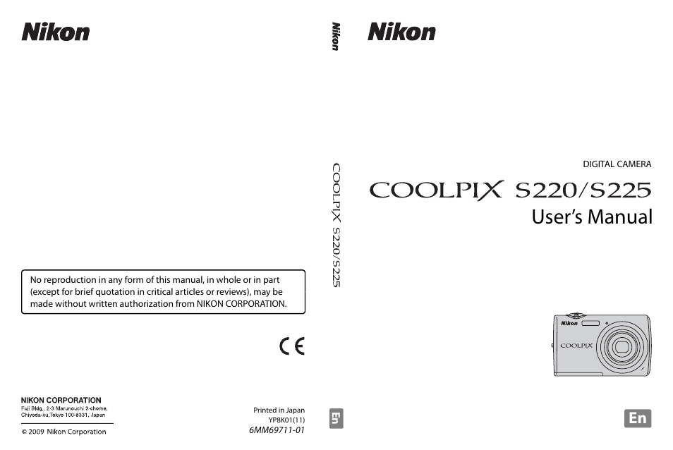 nikon coolpix s220 user manual 164 pages rh manualsdir com coolpix s210 manual coolpix s210 manual
