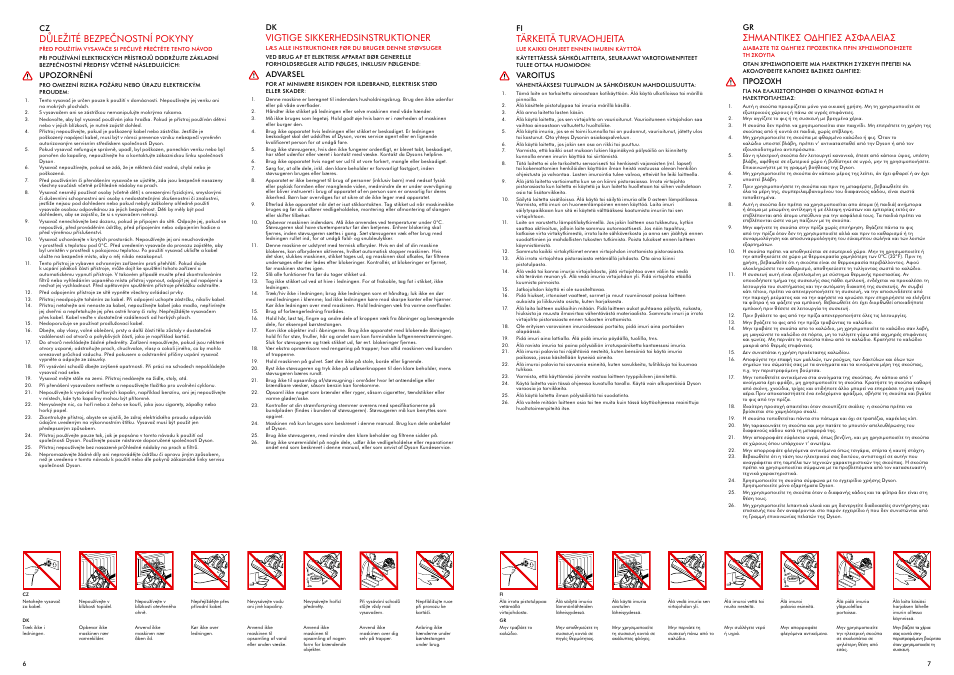 t rkeit turvaohjeita vigtige rh manualsdir com  dyson dc26 service manual