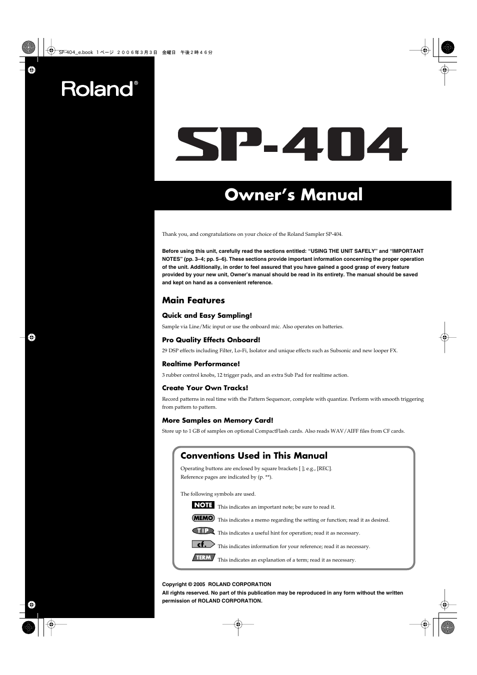 Roland Sp 404 User Manual 56 Pages Battery Isolator Wiring Diagram