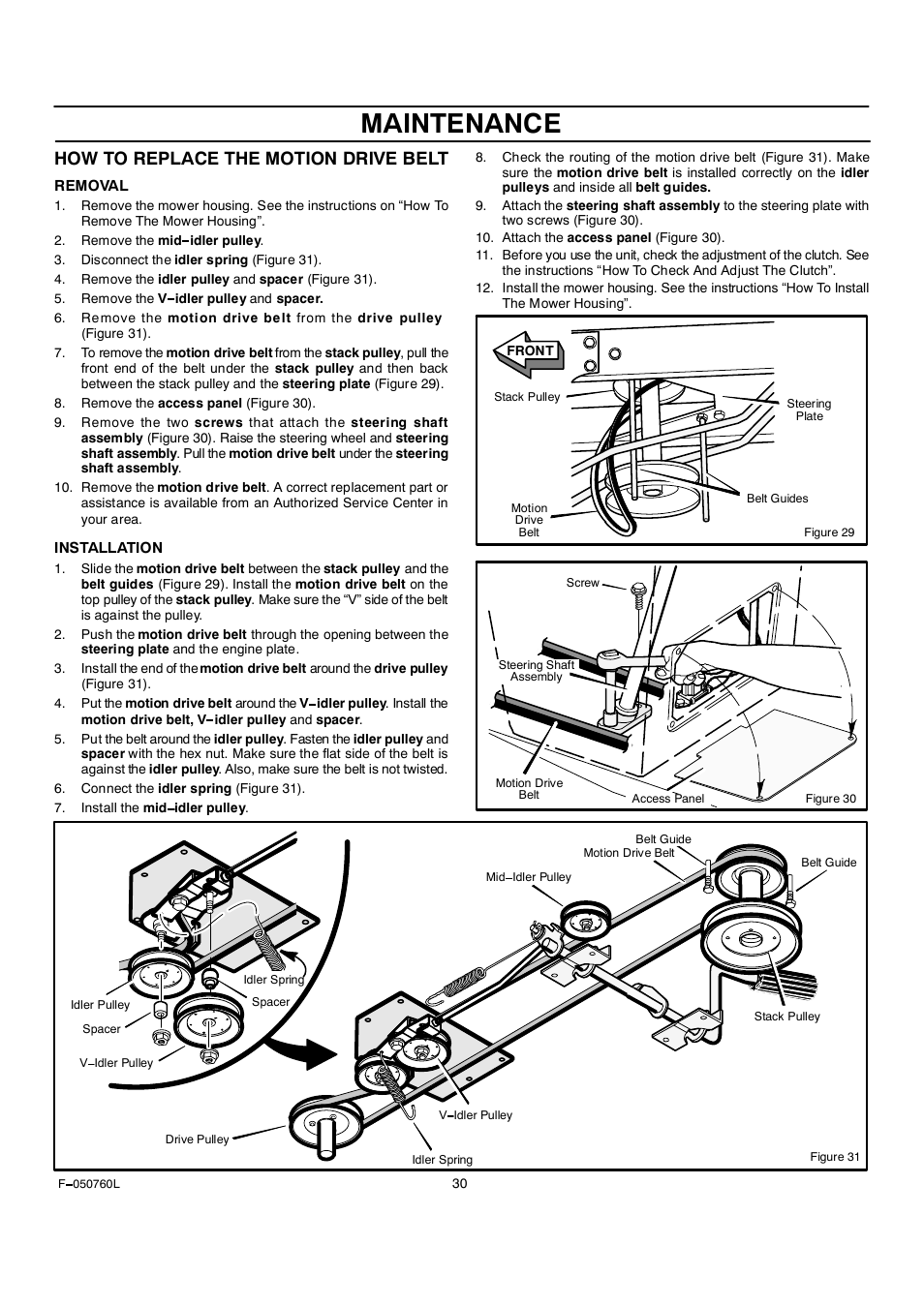 Drive belt 3 user manual array maintenance how to replace the motion drive belt rover clipper rh manualsdir com fandeluxe Image collections