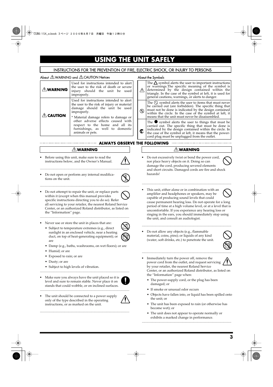 Using the unit safely | Roland CUBE-15x User Manual | Page 3 / 8