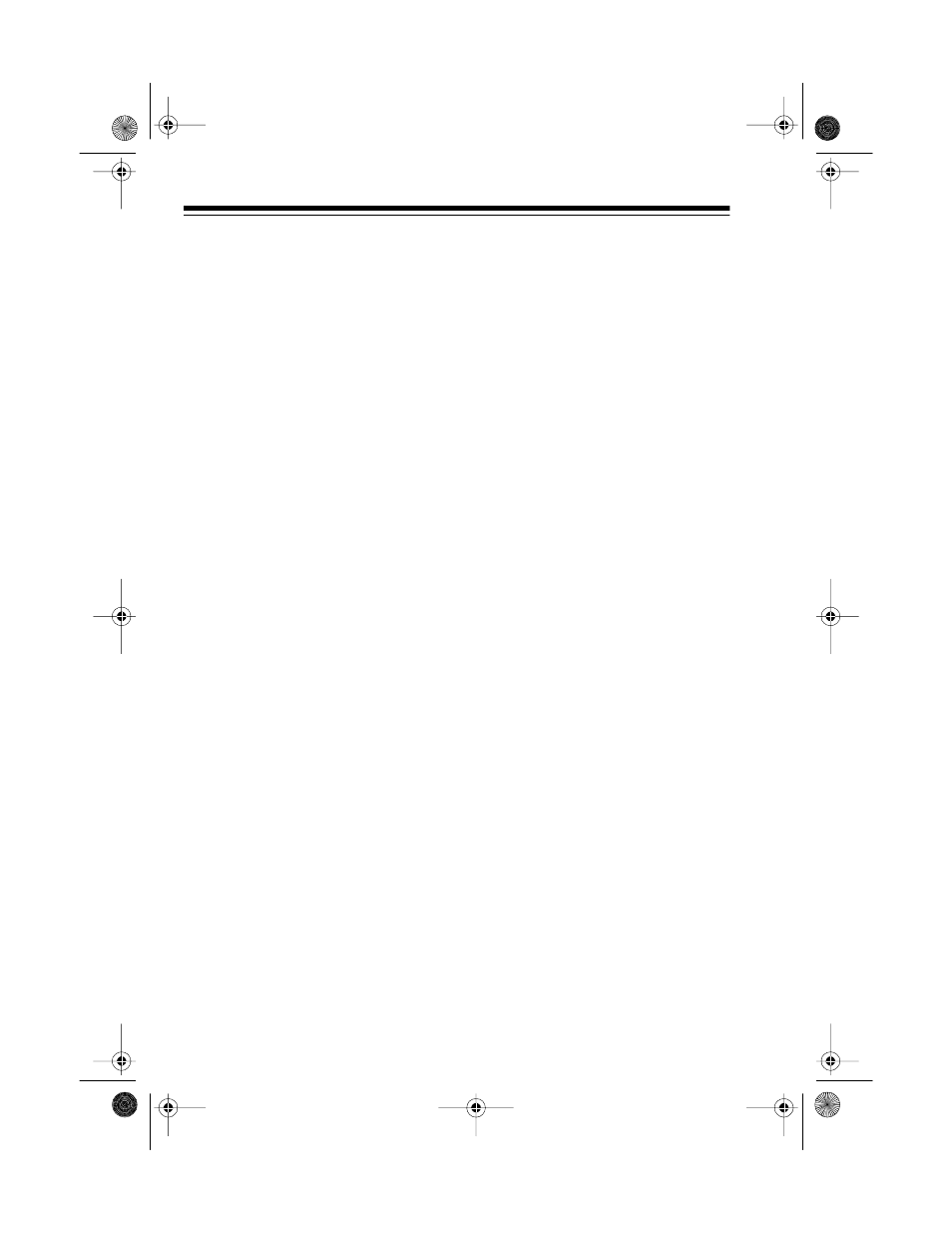 Connecting Power Radio Shack Trc 501 User Manual Page 8 20 Dc Wiring White Line Connection Plug
