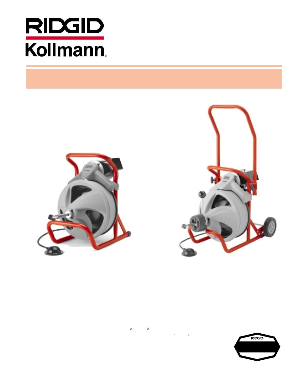 Ridgid K 380 User Manual 2 Pages