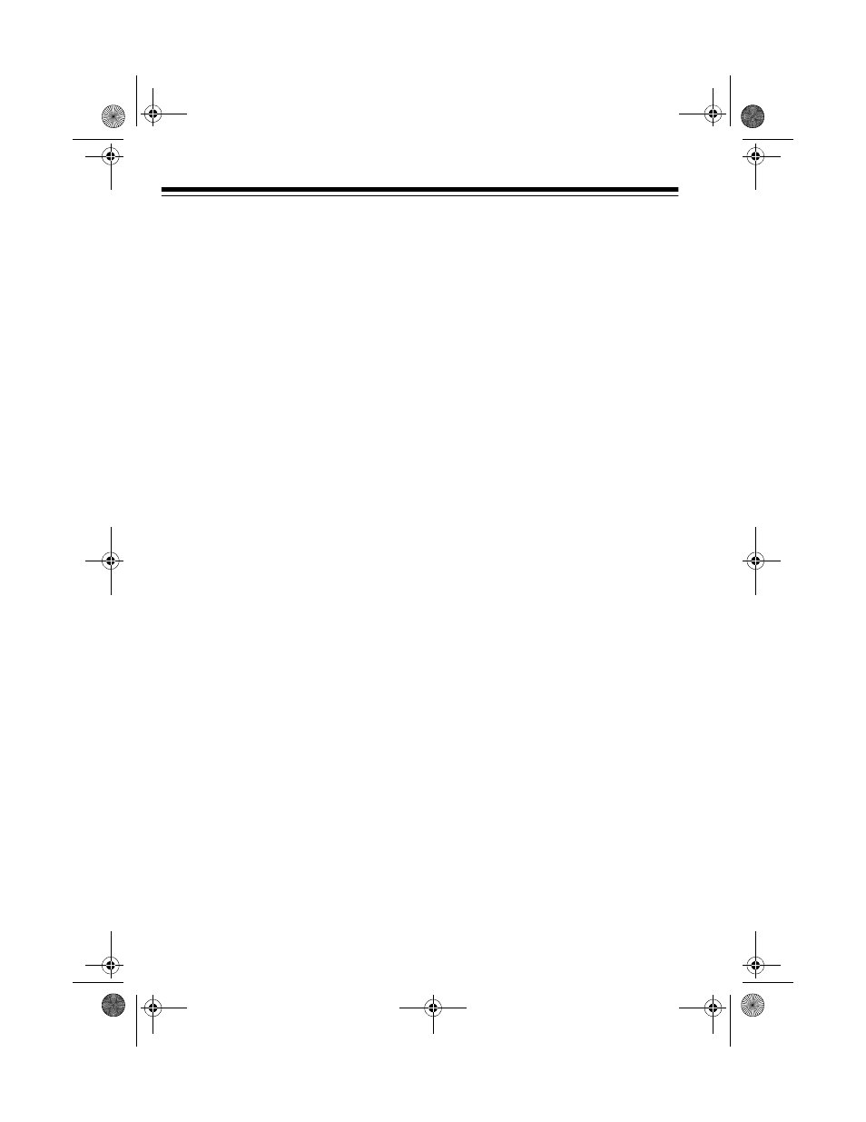 Guide to the action bands | Radio Shack PRO-2052 User Manual | Page