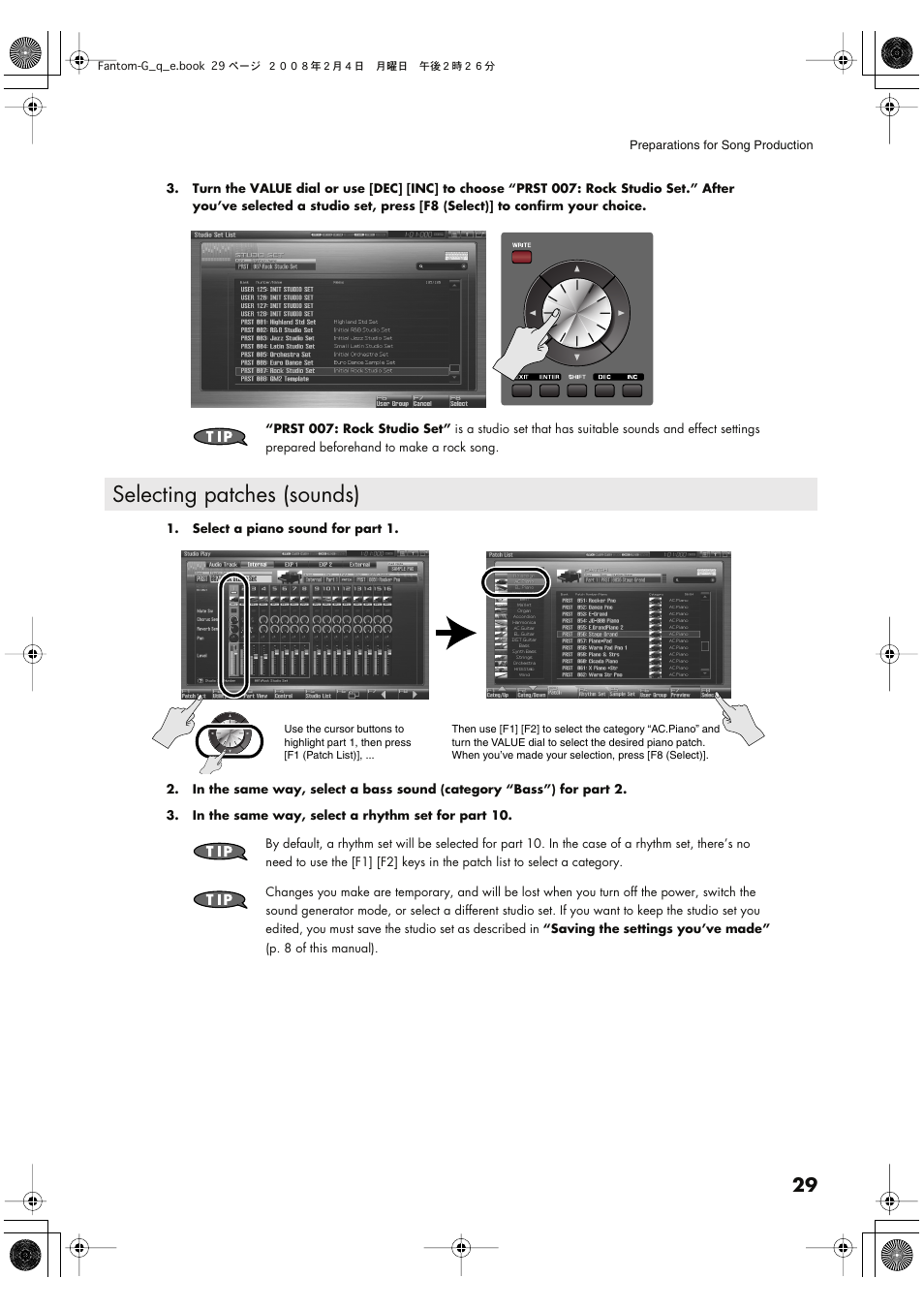 Selecting patches (sounds)   Roland Fantom G8 User Manual