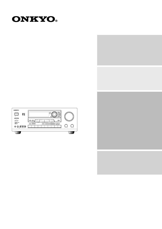 oakley fuse box manual