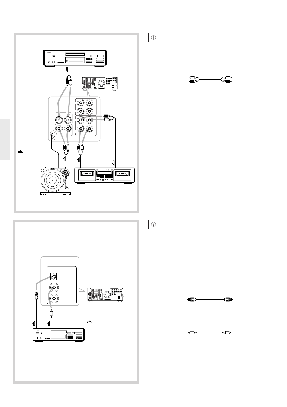 Connection | Onkyo TX-DS656 User Manual | Page 8 / 56 on cd player antenna, cd player installation, cd player transformer, cd player controls, cd player motor, cd player clock, cd player radio, cd player speaker, cd player ford, cd player wire harness, cd player parts, cd player toyota, cd player power supply, cd player repair, cd player circuit, cd player block diagram, cd player cabinet, cd player introduction, cd player cover, cd player serial number,