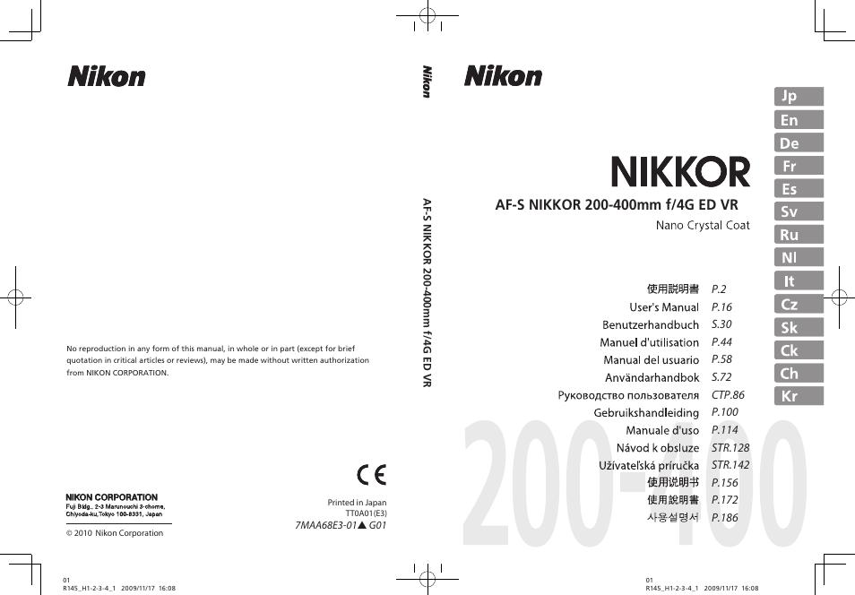 Nikon 200-400mm f 4G ED AF-S VR II Zoom-Nikkor User Manual | 212 pages