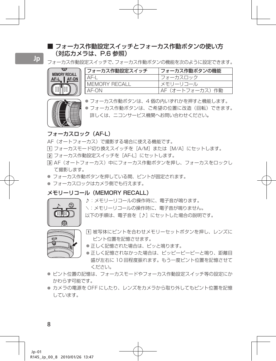 Jp en de fr es se ru nl it ck ch kr | Nikon 200-400mm f 4G ED AF-S VR II Zoom-Nikkor User Manual | Page 8 / 212