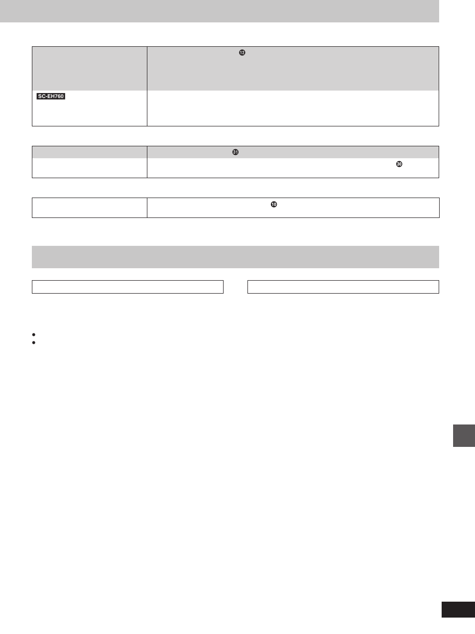 Maintenance | Technics SC-EH760 User Manual | Page 43 / 44