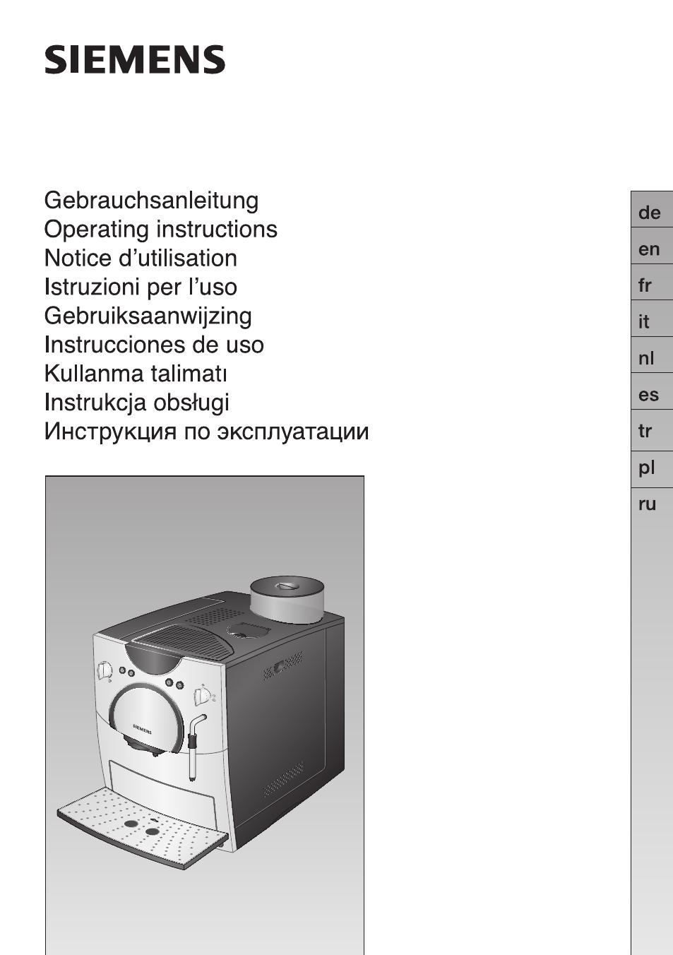 Инструкция По Эксплуатации Siemens Tk 65001