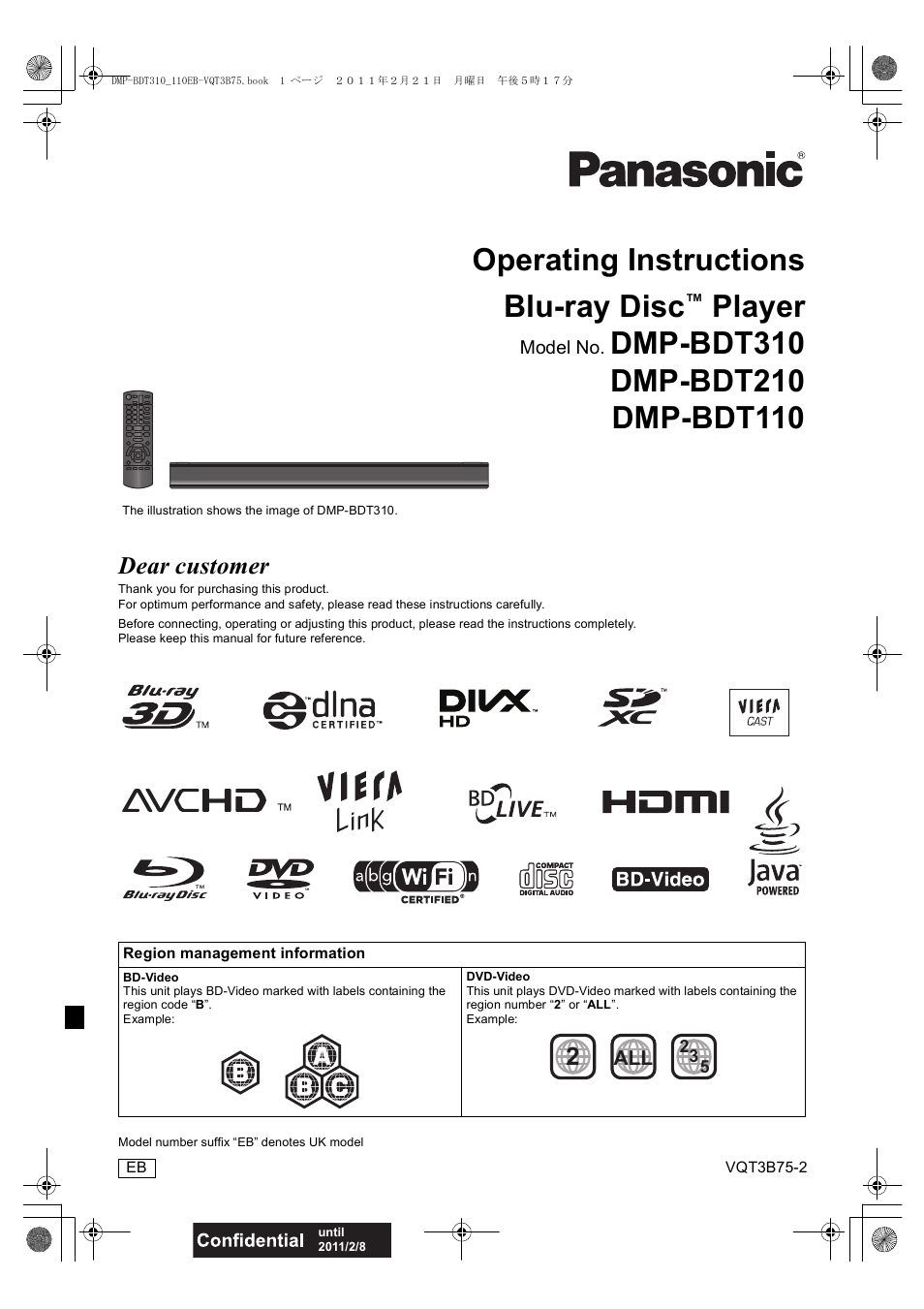 Panasonic DMP-BDT210 User Manual | 44 pages | Also for: DMP-BDT110, DMP- BDT310