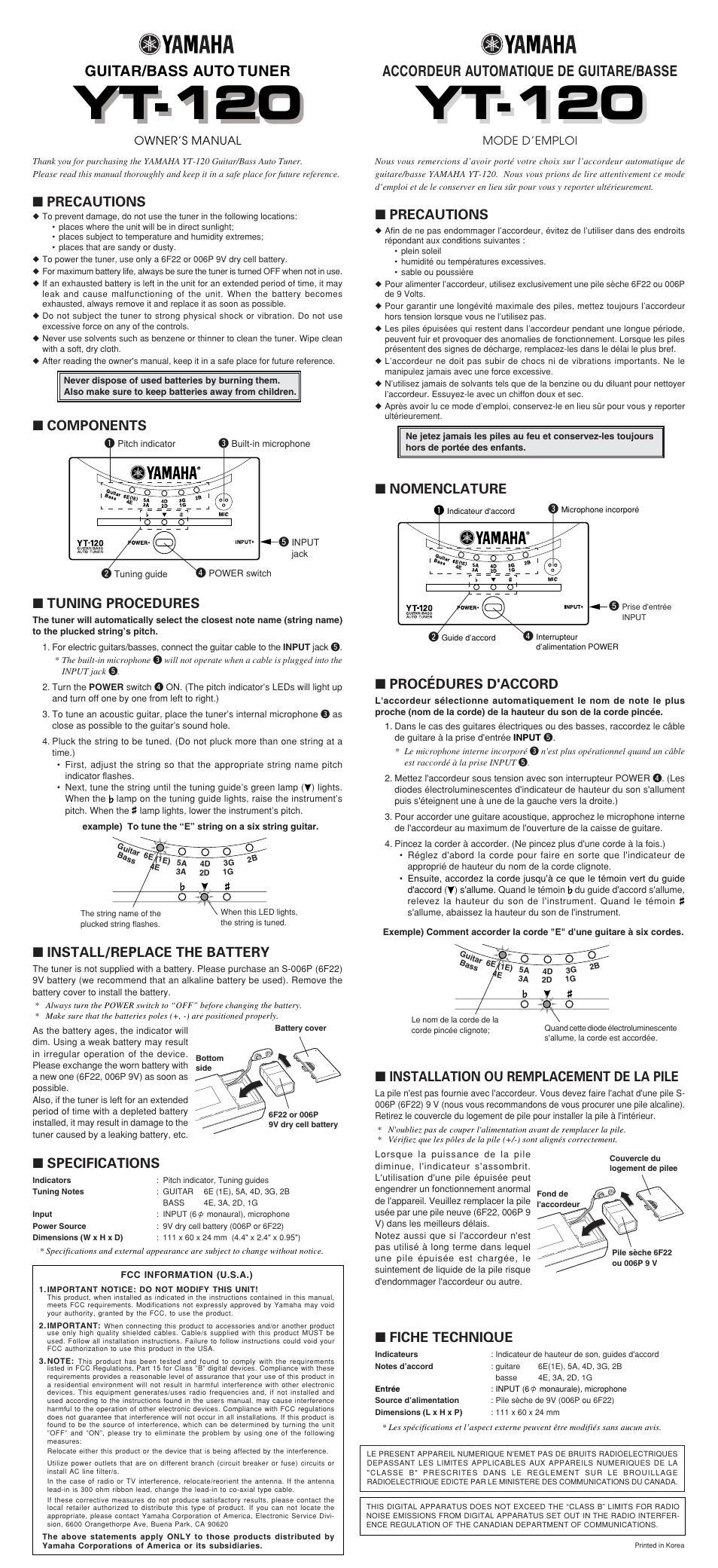 Yt-120, Guitar/bass auto tuner, Accordeur automatique de ...