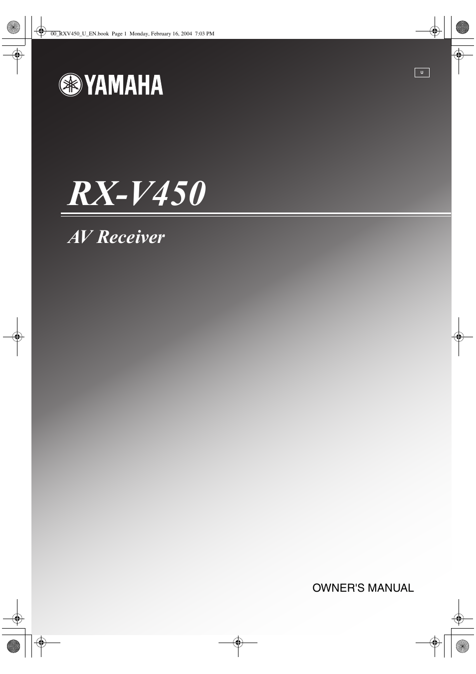 Yamaha Rx V  User Manual