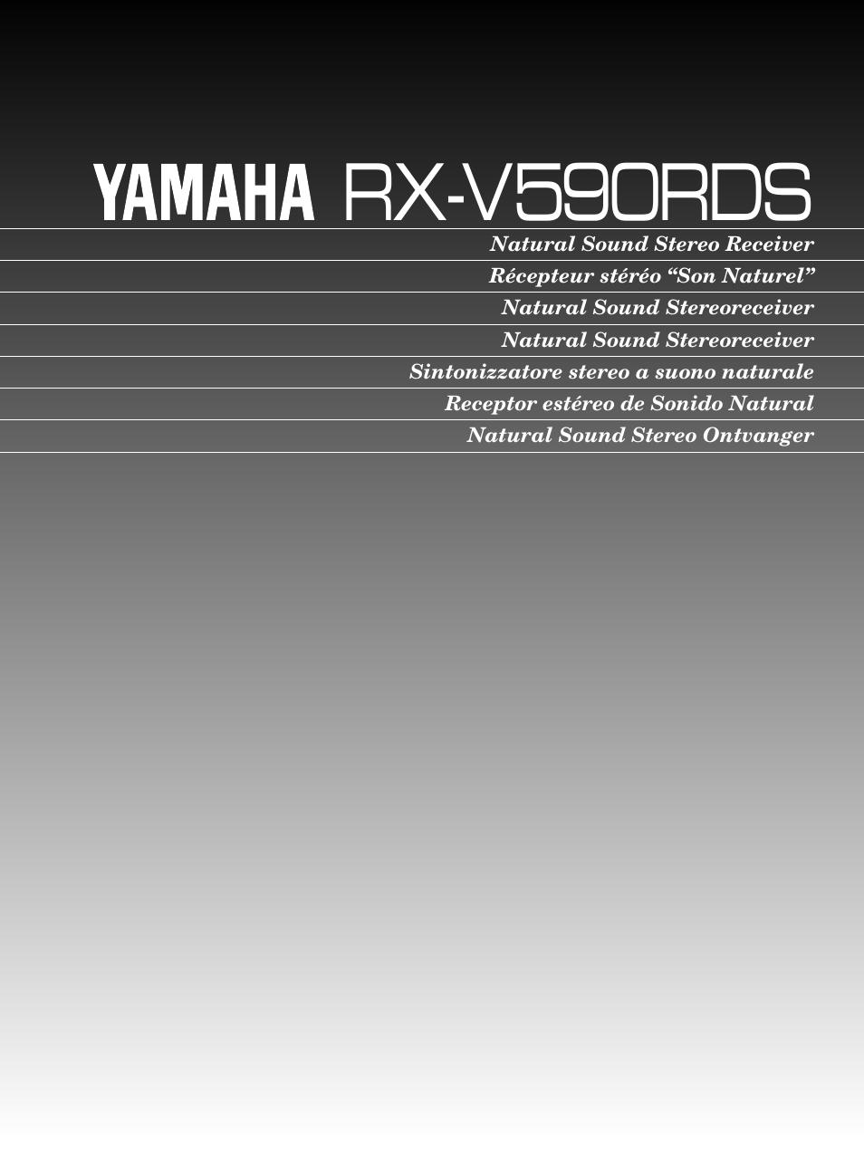 Yamaha Rx V Troubleshooting