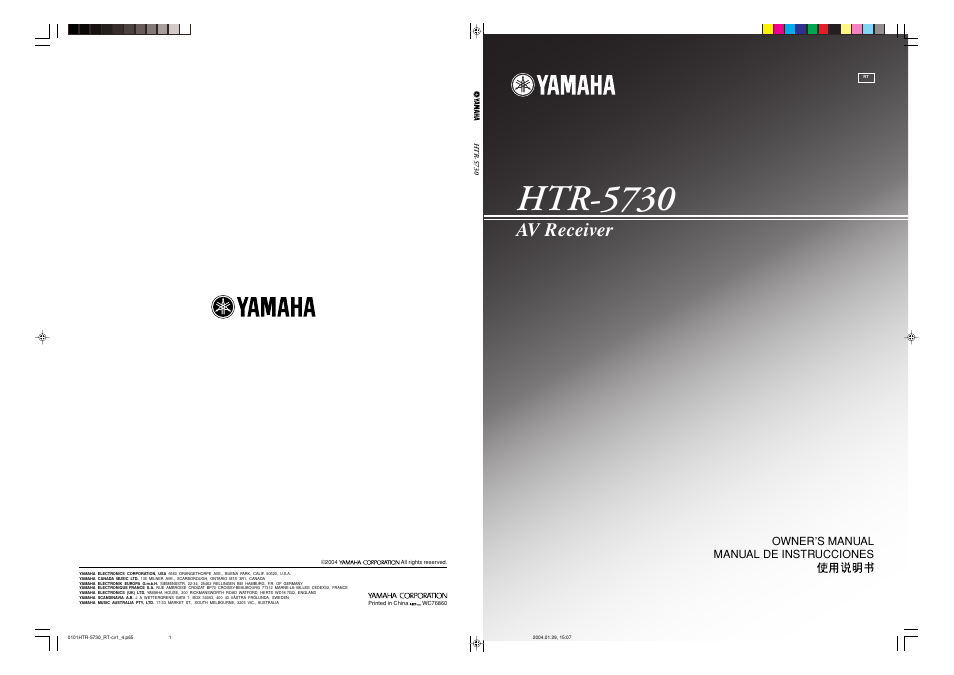 htr 5730 av receiver owner s manual manual de instrucciones rh manualsdir com Yamaha HTR- 5740 yamaha natural sound av receiver htr5730 manual